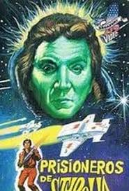 Best Science Fiction Movies of 1980 : Captive