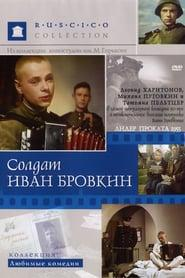 Best Adventure Movies of 1955 : Soldier Ivan Brovkin