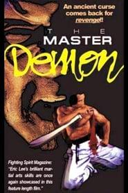 Best Action Movies of 1991 : The Master Demon