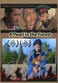 Best History Movies of 2008 : A Pearl in the Forest