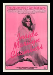 Best Documentary Movies of 1975 : Inside Marilyn Chambers