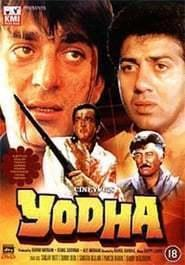 Best Action Movies of 1991 : Yodha