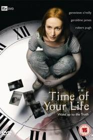 Best Crime Movies of 2007 : The Time of Your LIfe