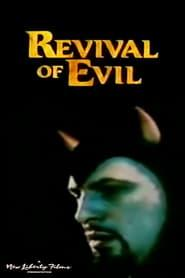 Best Documentary Movies of 1980 : Revival Of Evil