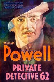 Best Crime Movies of 1933 : Private Detective 62