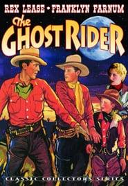 Best Western Movies of 1935 : The Ghost Rider