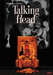 Best Drama Movies of 1992 : Talking Head
