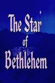 Best Animation Movies of 1956 : The Star of Bethlehem
