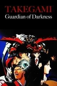 Best Action Movies of 1990 : Guardian of Darkness