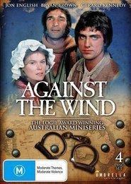 Best History Movies of 1978 : Against the Wind