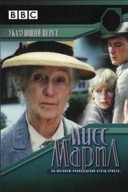 Best Mystery Movies of 1985 : Miss Marple: The Moving Finger