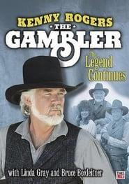Best Western Movies of 1987 : Kenny Rogers as The Gambler, Part III: The Legend Continues