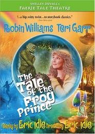 Best Fantasy Movies of 1982 : The Tale of the Frog Prince