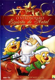 Best Animation Movies of 1994 : O' Christmas Tree