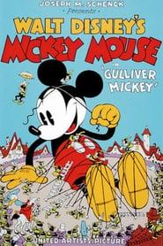 Best Animation Movies of 1934 : Gulliver Mickey