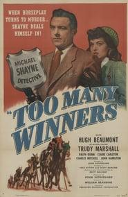Best Mystery Movies of 1947 : Too Many Winners