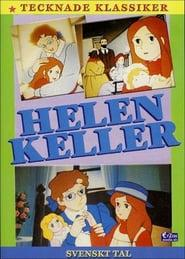 Best Animation Movies of 1981 : Helen Keller: Angel of Love and Light