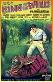 Best Action Movies of 1931 : King of the Wild