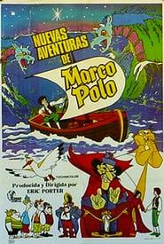 Best Animation Movies of 1972 : Marco Polo Junior Versus the Red Dragon