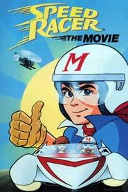 Best Animation Movies of 1992 : Speed Racer: The Movie