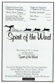 Best Adventure Movies of 1979 : Spirit of the Wind