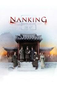 Best History Movies of 2007 : Nanking