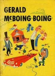 Best Family Movies of 1950 : Gerald McBoing-Boing