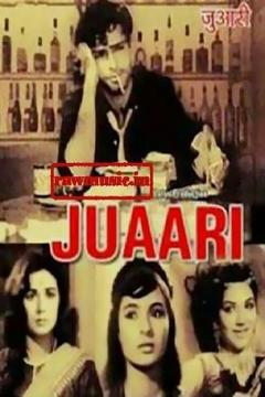 Best Romance Movies of 1968 : Juaari