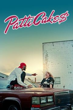 Best Music Movies of 2017 : Patti Cake$