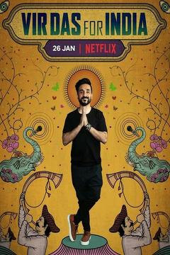 Best Comedy Movies of This Year: Vir Das: For India