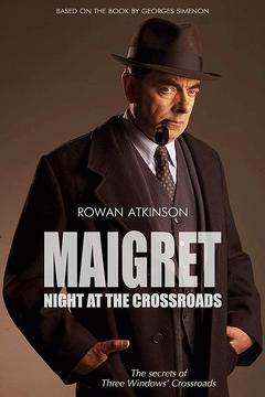 Best Crime Movies of 2016 : Kommissar Maigret: Night at the Crossroads