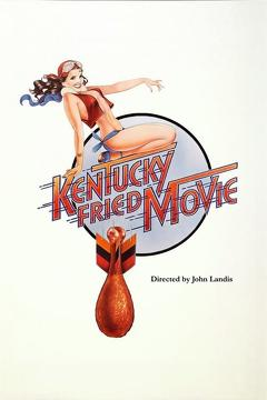 Best Comedy Movies of 1977 : The Kentucky Fried Movie