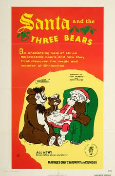 Best Animation Movies of 1970 : Santa and the Three Bears