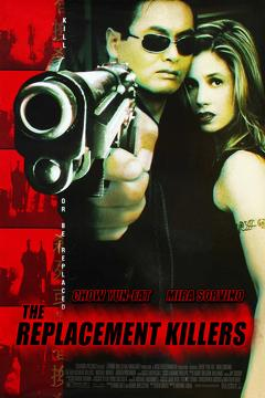 Best Mystery Movies of 1998 : The Replacement Killers