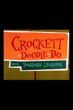 Best Animation Movies of 1960 : Crockett-Doodle-Do