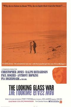 Best Thriller Movies of 1969 : The Looking Glass War