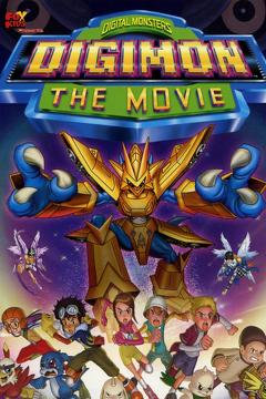 Best Fantasy Movies of 2000 : Digimon: The Movie