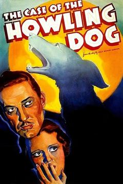 Best Mystery Movies of 1934 : The Case of the Howling Dog