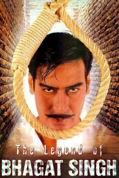 Best History Movies of 2002 : The Legend of Bhagat Singh