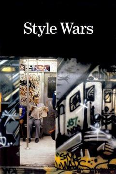 Best Music Movies of 1983 : Style Wars