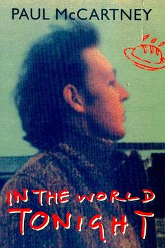 Best Music Movies of 1997 : Paul McCartney: In the World Tonight