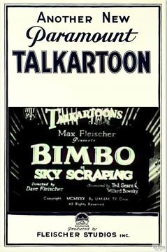 Best Animation Movies of 1930 : Sky Scraping