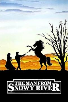 Best Family Movies of 1982 : The Man from Snowy River
