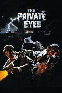 Best Crime Movies of 1980 : The Private Eyes