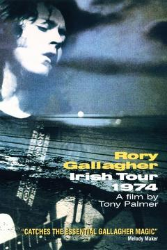 Best Music Movies of 1974 : Rory Gallagher - Irish Tour '74