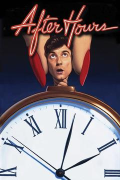 Best Drama Movies of 1985 : After Hours