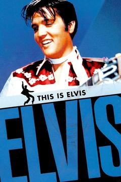 Best Music Movies of 1981 : This Is Elvis