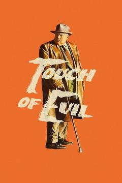 Best Crime Movies of 1958 : Touch of Evil