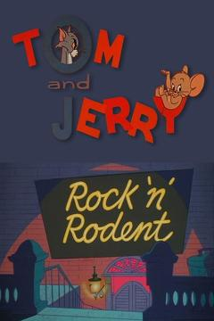 Best Animation Movies of 1967 : Rock 'n' Rodent