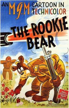 Best Animation Movies of 1941 : The Rookie Bear